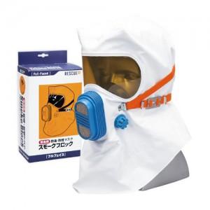 防煙マスク